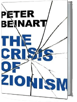 Crisis of Zionism book acket